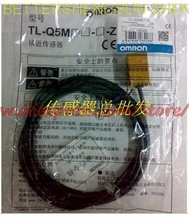 OMRON proximity switch TL-Q5MC1-Z free shipping sensor tl q5mc1 z proximity switch sensor