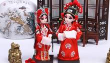 2018 winter Traditional Chinese Dolls Girls Toy Ancient Collectible Beautiful Vintage Style Princess Ethnic Doll with Dress(China)