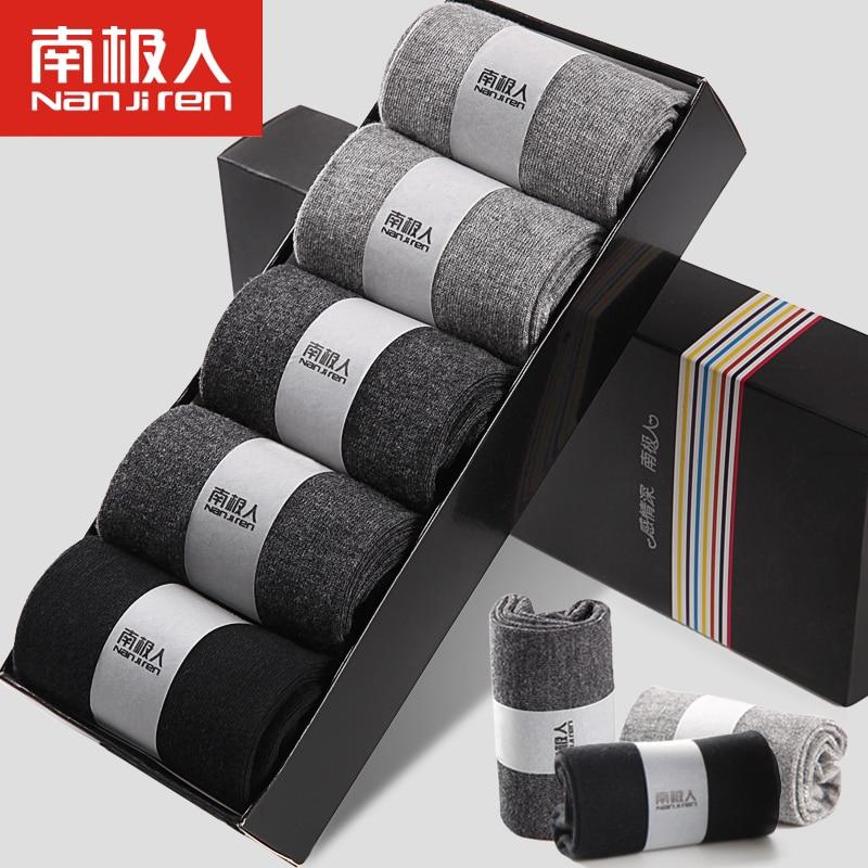 New Mens socks 100% cotton Solid black grey socks net colored minimalist business in tube socks men 5 pairs Gift Box