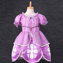 Bling Noble Baby Girls Kids Clothes Purple Sofia Costume Princess Party Fashion Beautiful Fancy Dresses 2