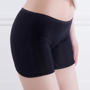 2019 New Women Soft Cotton Seamless Safety Short Pants Hot Sale Summer Under Skirt Shorts Modal Ice Silk Breathable Short Tights women's panties