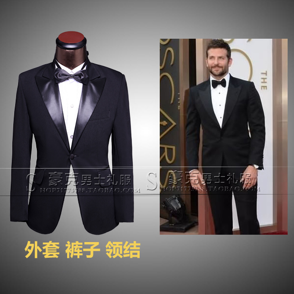 Men Brand The Host Formal Oscar Dress Wedding Set Costumes Clothing