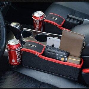 Автомобильный ящик для хранения сидений, держатель для чашки, органайзер, автомобильный карман, подставка для телефона, держатель для карт, ...