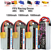 HRB RC Lipo Battery 4S 14.8V 1300mah 1500mah 45C 90C 1800mah 50C For FPV Racing Drone Quadcopter
