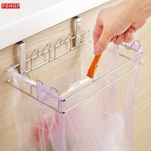 NEW Garbage Bag Storage Holder Rack Hanging Kitchen Cupboard Cabinet Stander Storage Garbage Rubbish Bag Storage Rack towel