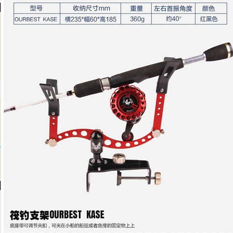 Ourbest rod holder raft fishing rod holder micro lead raft boat fishing rod holder rack with foot clamping frame bar device
