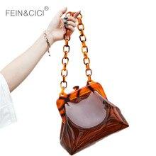 Прозрачная сумка Прозрачная ПВХ пластиковая сумка-мешок акриловые цепи Винтаж вечерние Вечеринка клатч женская летняя сумка на плечо 2018 люксовый бренд