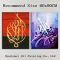 Habilidades artista pintados à mão de alta qualidade moderno abstrato árabe islâmico pintura a óleo sobre tela arte da parede caligrafia imagens