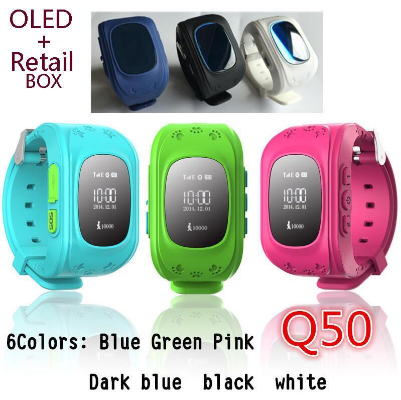 Biidi Q50 GPS Tracker Watch For Kids SOS Emergency Anti Lost GSM Smart Mobile Phone App