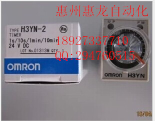 [ZOB] Supply of new original authentic OMRON Omron time relay guarantee H3YN-2 DC24 фен philips bhd282 00