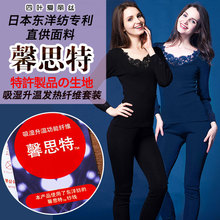2016 New Arrival Top Fashion Acrylic Nylon Thermal Underwear Ouliya Underwear Wool Fabric Women's Thermal Autumn Set Ou85605t