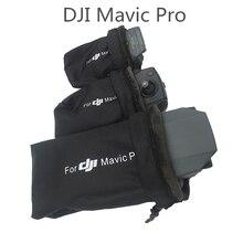 Для DJI Mavic PRO батарея ремешок крюк сумка для хранения Защитный пульт дистанционного управления софтбокс портативный Дрон тело ткань для упаковки сумка