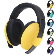 6-Color High Quality Children Head Earmuff Anti-Noise Kid's Adjustable Ear Protector For Sleeping Study Hearing Protection