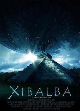 《诅咒之城:玛雅》2017年墨西哥科幻,恐怖电影在线观看