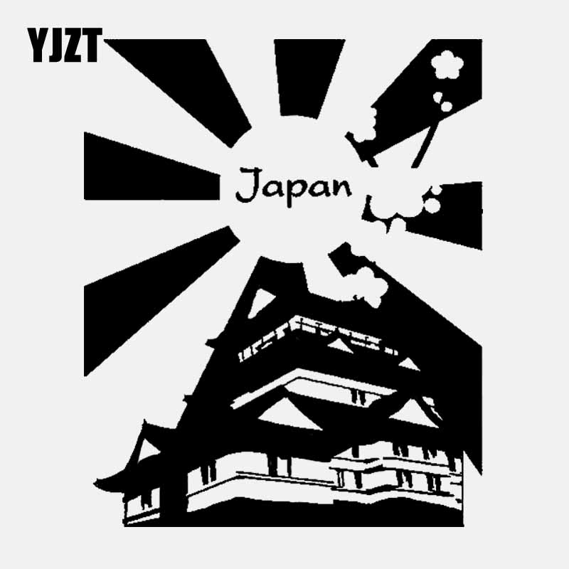 YJZT 12.5CM*15.2CM Decal Vinyl Car Sticker Japanese Building House Pagoda Black/Silver C3-1812