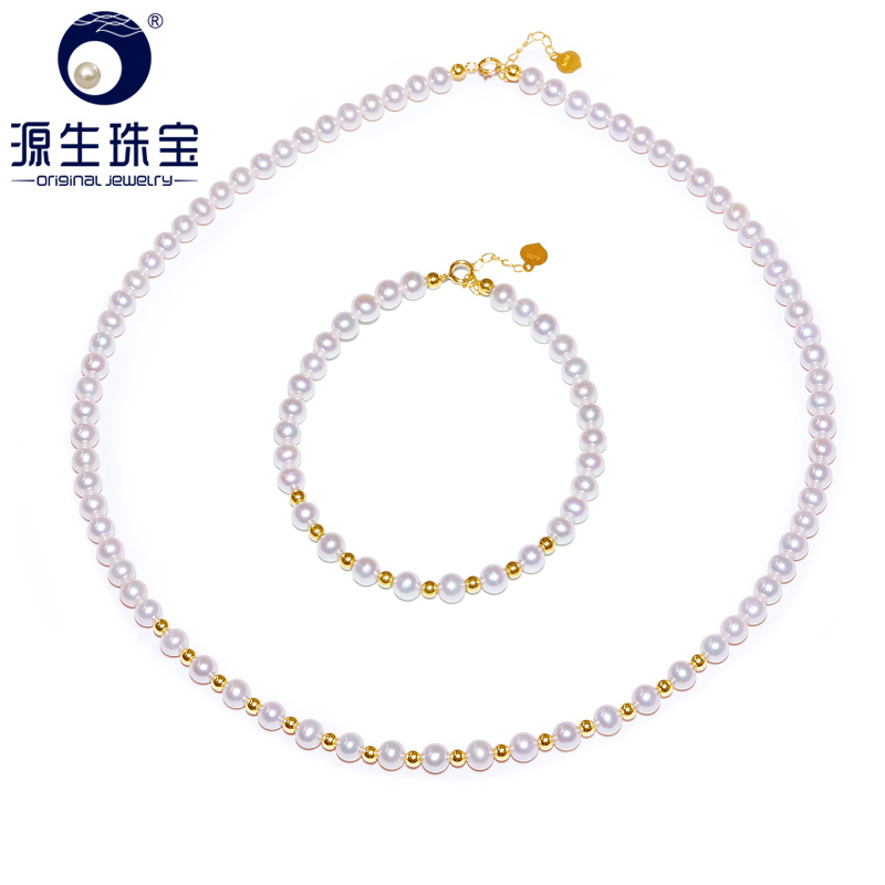 [YS] 18K Gold Au750 4-5mm White Chinese Freshwater Cultured Pearl Necklace/Bracelet Set Fine Jewelry