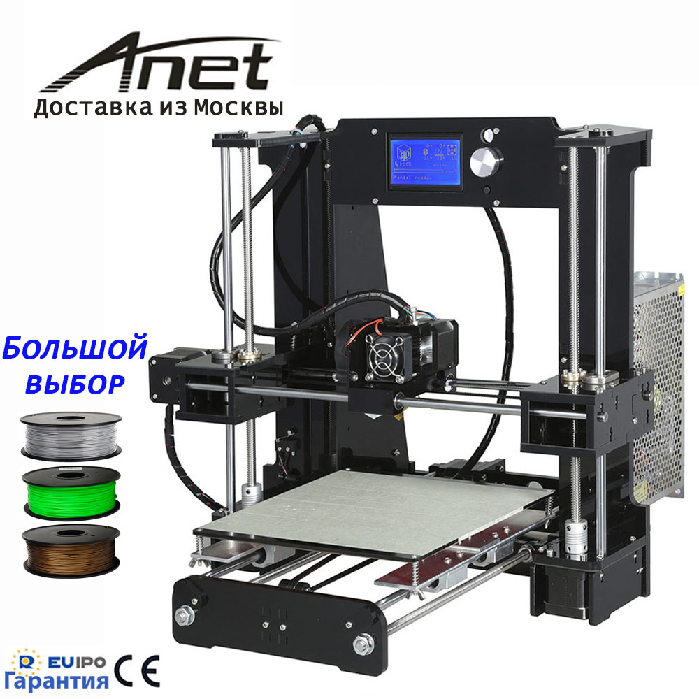 2018 original Anet A6 3D printer /high precision quality big hot bed i3 reprap/16 GB SD card /express shipping from Moscow/ anet a6 3d printer new prusa i3 reprap anet a6 micro sd card plastic as gifts express shipping from moscow werehouse