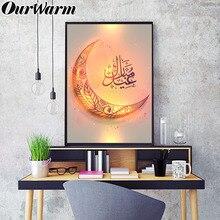 OurWarm עיד מובארק דקורטיבי ציור Al פיטר בית תפאורה האסלאמי מוסלמי מובארק הרמדאן קישוט שמח עיד ספקי צד