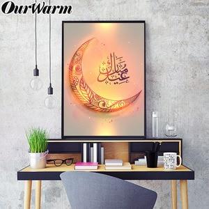 Image 1 - OurWarm Eid Mubarak Decorative Painting Al Fitr Home Decor Islamic Muslim Mubarak Ramadan Decoration Happy Eid Party Supplies