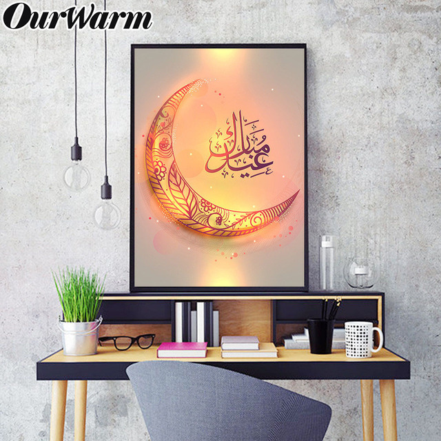 OurWarm Eid Mubarak Decorative Painting Al Fitr Home Decor Islamic Muslim Mubarak Ramadan Decoration Happy Eid Party Supplies