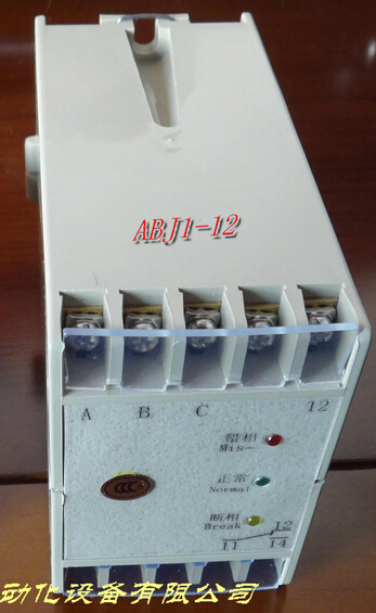 new original ABJ1-12 three-phase AC protection / phase phase sequence protection / phase sequence relay new original sgdv 5r5a01a 200v servopack 3 phase