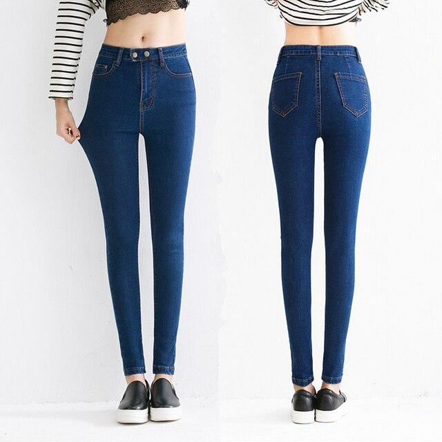 Korean style women jeans High Waist Skinny Jeans Slim Stretch Denim Pencil Pants High Quality sexy trouser Plus Size jeans femme