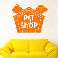 Vinyl Wall Decal Pet Shop Store Signboard Cat Booth Dog Stickers