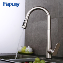 Fapully pull out kitchen faucet double handle nickle plated mixer tap
