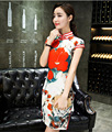 Elegant Dress S To 3XL 2017 Chinese Short Retro Sexy Dress Mini Qipao Cheongsam Mandarin Collar Chinese Dresses Plus Size