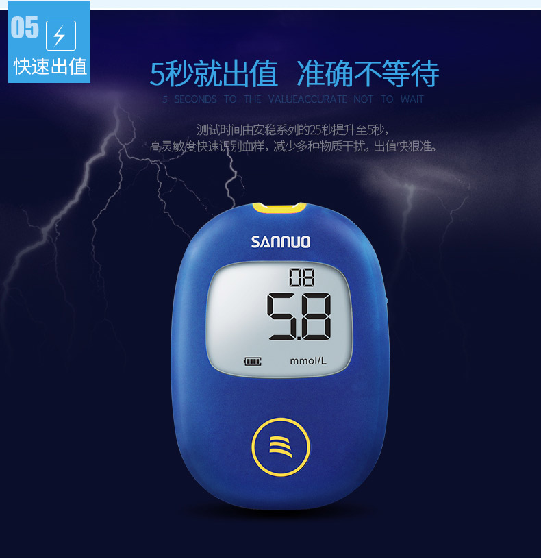 SANNUO ANWEN+CODE Medical Diabetic Household Monitors 50 Strips and 50 Needles Lancets Blood Sugar Glucose Meter Glucometer microtech medical diabetic blood sugar detection blood glucose meter glucometer medidor de glicemia 50 strips page 7