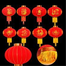 1 шт. круглый красный фонарь Открытый китайский год Свадьба День рождения декоративная лампа для праздничного отеля красные китайские фонарики
