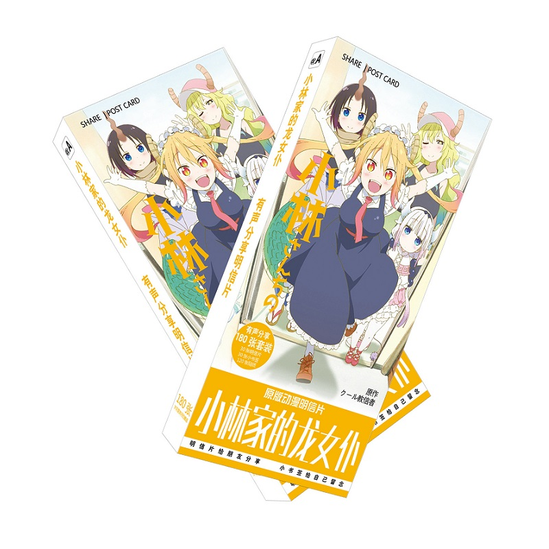 180pcs/Set Anime Miss Kobayashi's Dragon Maid Postcard/Greeting Card/Message Card/Christmas And New Year Gifts