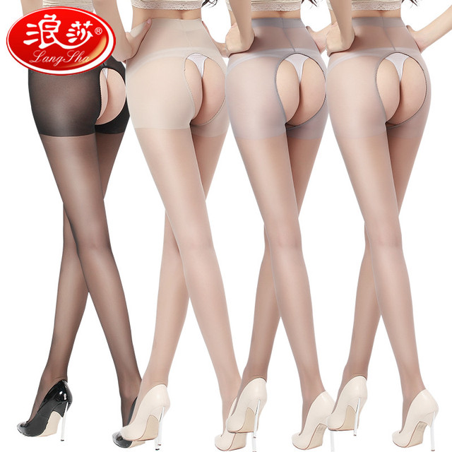 Results 1 - 48 of Get the best deal for Nylon XS Pantyhose and Tights for Women from the largest online selection at sungrocentre.info Browse your favorite brands.