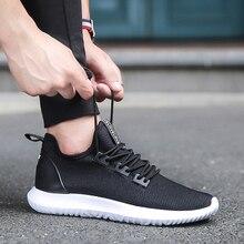 Hot Light-Weight Running Shoes White Men Sport Shoes SMART CHIP