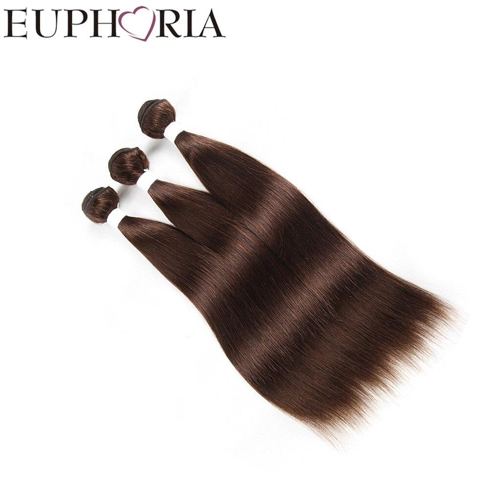 EUPHORIA Pre-Colored 100%Human Hair Bundle Deals 3Pcs Brazilian Hair Weave Bundles Remy Hair Bundles Medium Brown Color 4#
