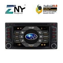 4 ГБ оперативная память Android 8,0 автомобильный DVD для Subaru Forester Impreza 2008 2009 2010 2011 2012 Авто Радио FM gps навигации бесплатная резервного копирования камера