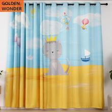 Customized Finished Cartoon Cute Cat Children Room Curtain Boys And Girls Thickening Shading Curtains For Living Fabric