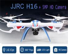 F15733/34 JJRC H16 X6 Large Profession Drone 2.4G RC Quadcopter RTF Helicopter UAV With 5MP Wide Angle HD Camera FS