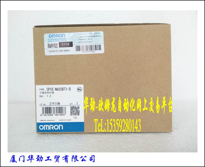 New Spot Of Original Product Of CP1E-NA20DT1-D   Programmable Controlle