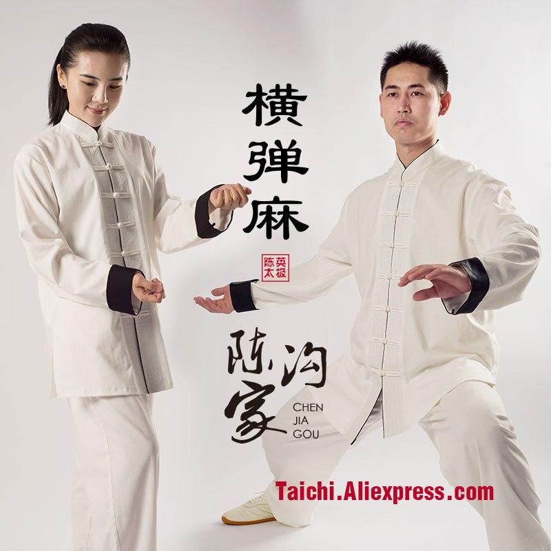 Male & Female Handmade Linen Tai Chi Uniform, Kung Fu,martial Art Suit Chinese Stlye Sportswear,Wing Chun Uniform,multiple Color handmade linen tai chi uniform wushu kung fu martial art suit wing chun uniform chinese style
