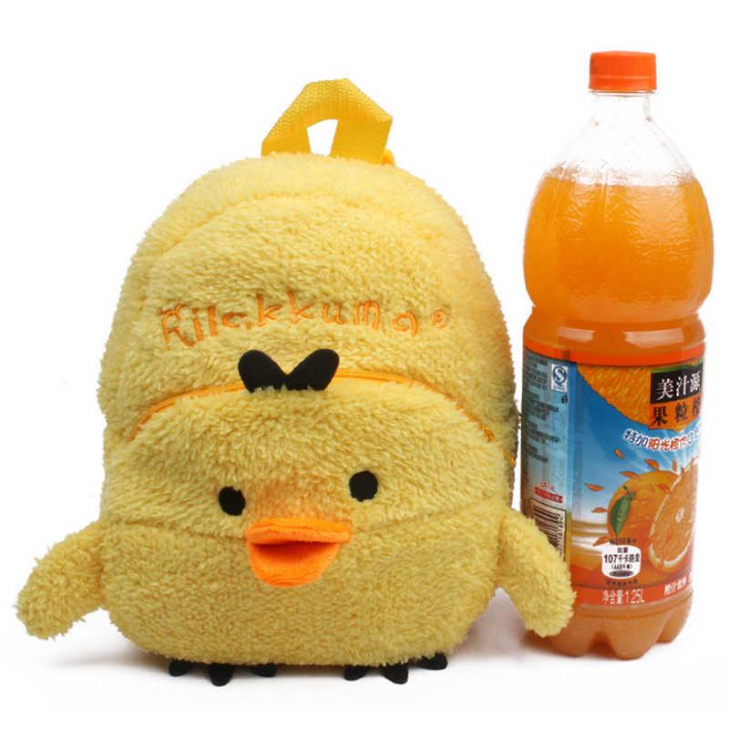 Плюшевые рюкзаки мультфильм дети школьные сумки игрушки желтый цыпленок милые животные Прекрасный Детский сад Дети хранения сборная кукла