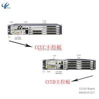 Huawei цифровая абонентская линия Мультиплексор доступа 128 портами GPON OLT DSL vdsl dslam MA5616