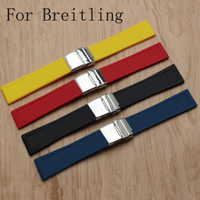 Brand High Quality Silicone Rubber Watch Strap 22mm24mm Watch Band Bracelet For navitimer/avenger/Breitling Watchband  With Logo