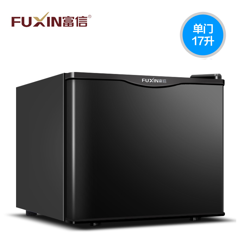17L Single Door Mini Fridge Home Mute Electric Refrigerator Compact Quick Cool Freezer Machine Sample Hotel Room Refrigerator