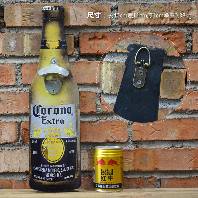 American Vintage Style Beer Creative Wall Wooden Bottle Opener Can Opener Creative  Bar   Home Wall. American Vintage Style Beer Creative Wall Wooden Bottle Opener Can