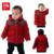Bebé niños de la capa de la chaqueta de invierno ropa ropa infantil outwear chicos abrigo niños traje para la nieve acolchado abrigo de invierno muchacho