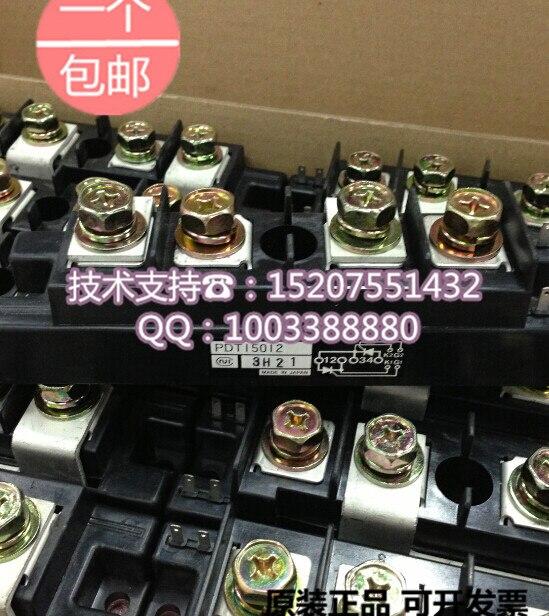 Brand new original Japan NIEC PDT15012 Indah 150A/1200-1600V thyristor modules motorcycle parts blue led see through engine clutch cover for suzuki gsx1300r hayabusa b king black