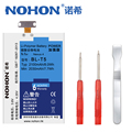 100% Original Nohon Battery BL-T5 For LG Nexus4 Google4 E960 E975 E973 LS970 BLT5 F180 With Free Repair Machine Tools