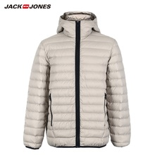 JackJones Mens Hooded Down Jacket Parka Coat Outerwear Menswear 218312508