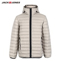 JackJones Men's Hooded Down Jacket Parka Coat Outerwear Menswear 218312508